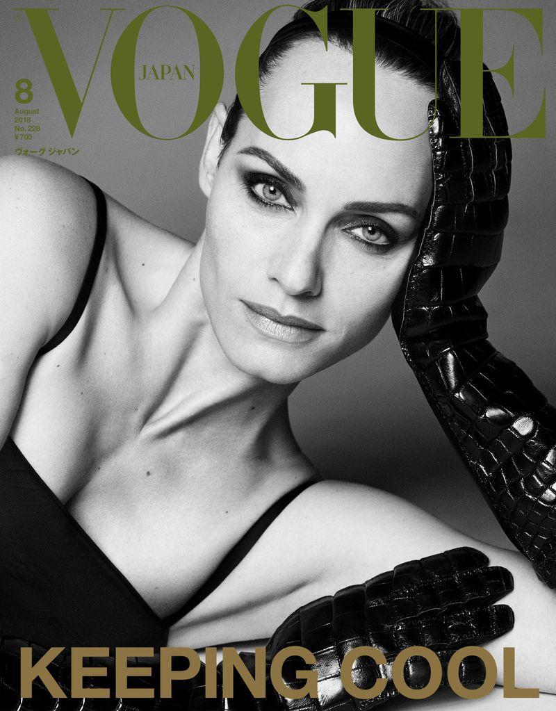 Vogue Japan August 2018 4
