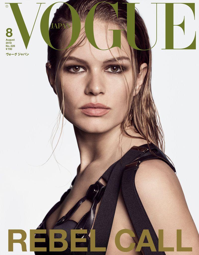 Vogue Japan August 2018 5