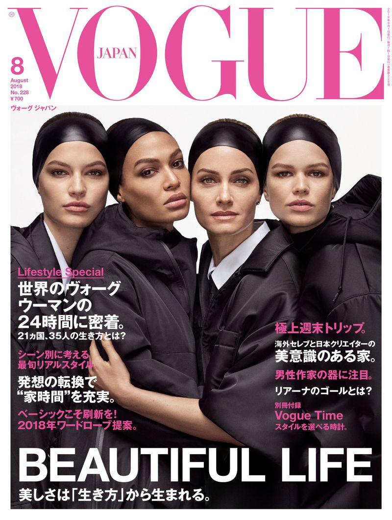 Vogue Japan August 2018